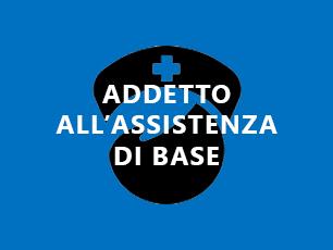adb_icon